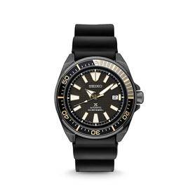Seiko Samurai Dive Watch