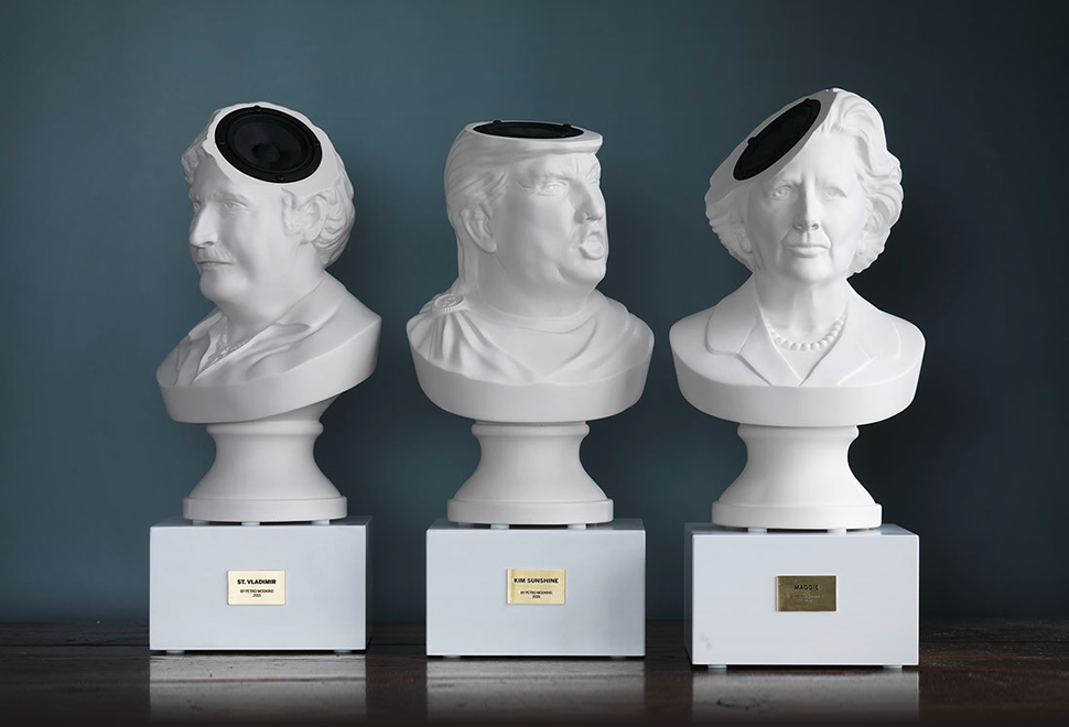 Sound Of Power Bust Speakers | Image