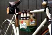6 PACK HOLDER FOR YOUR BIKE