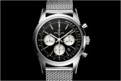 BREITLING TRANSOCEAN CHRONOGRAPH | LIMITED EDITION